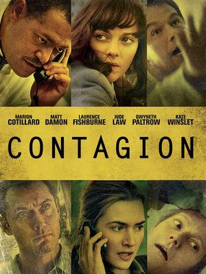 Contaigon
